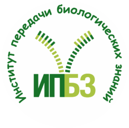 Институт передачи БиоЗнаний